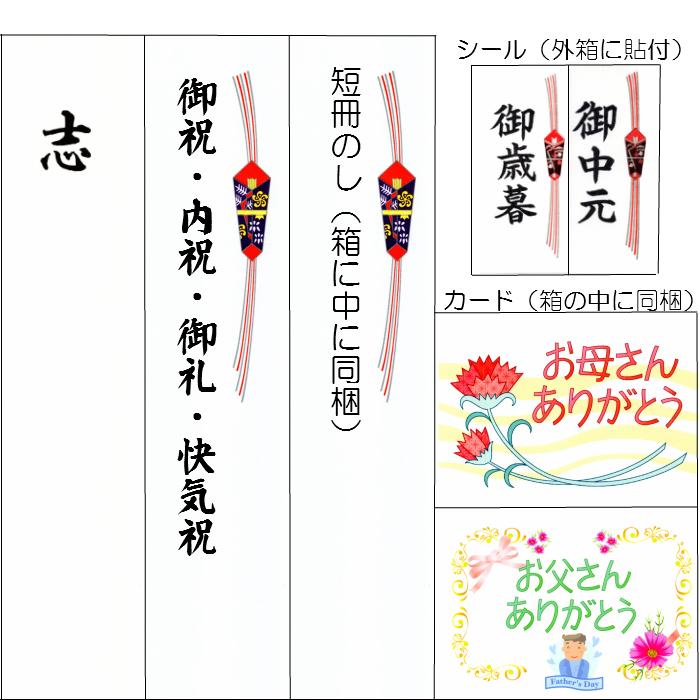 のし_コピー_1